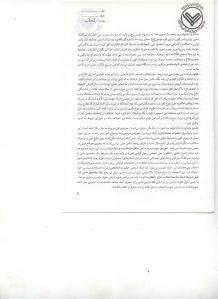 صفحه 5