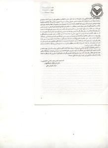 صفحه 6