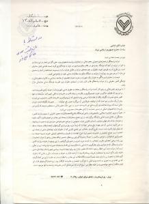 صفحه 1