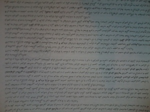 تصویر 5  نامه ی من به خامنه ای در سال 77.