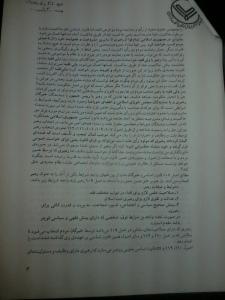 بیانیه ی اتحادیه در مورد جایگاه خبرگان رهبری و لزوم اصلاحات در ان