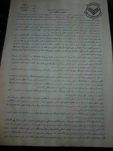 بیانیه ی اتحادیه در محکوم سازی ترور لاجوردی به دست سازمان مجاهدین خلق و بیان این که دوستان لاجوردی خود از خشونت گرایان هستند.